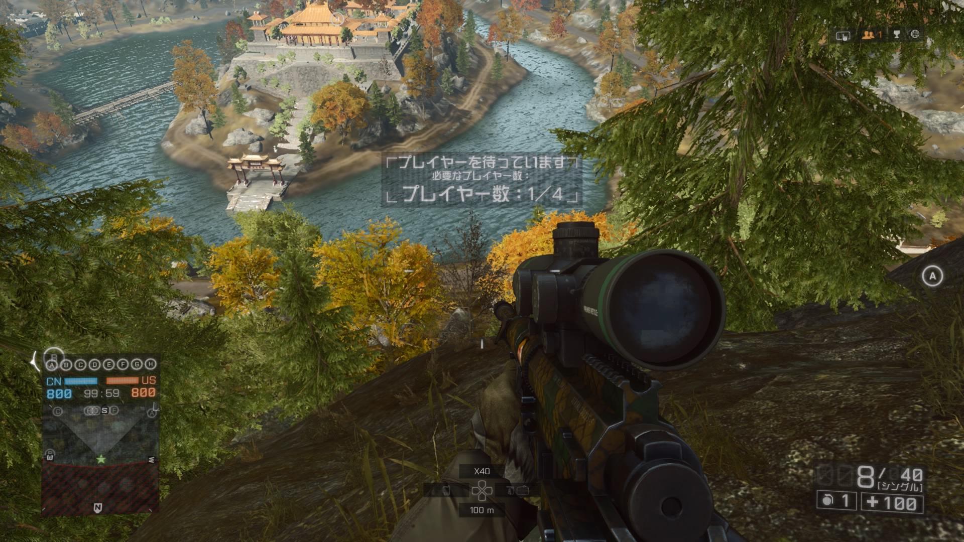 Battlefield 4™_20151225185015