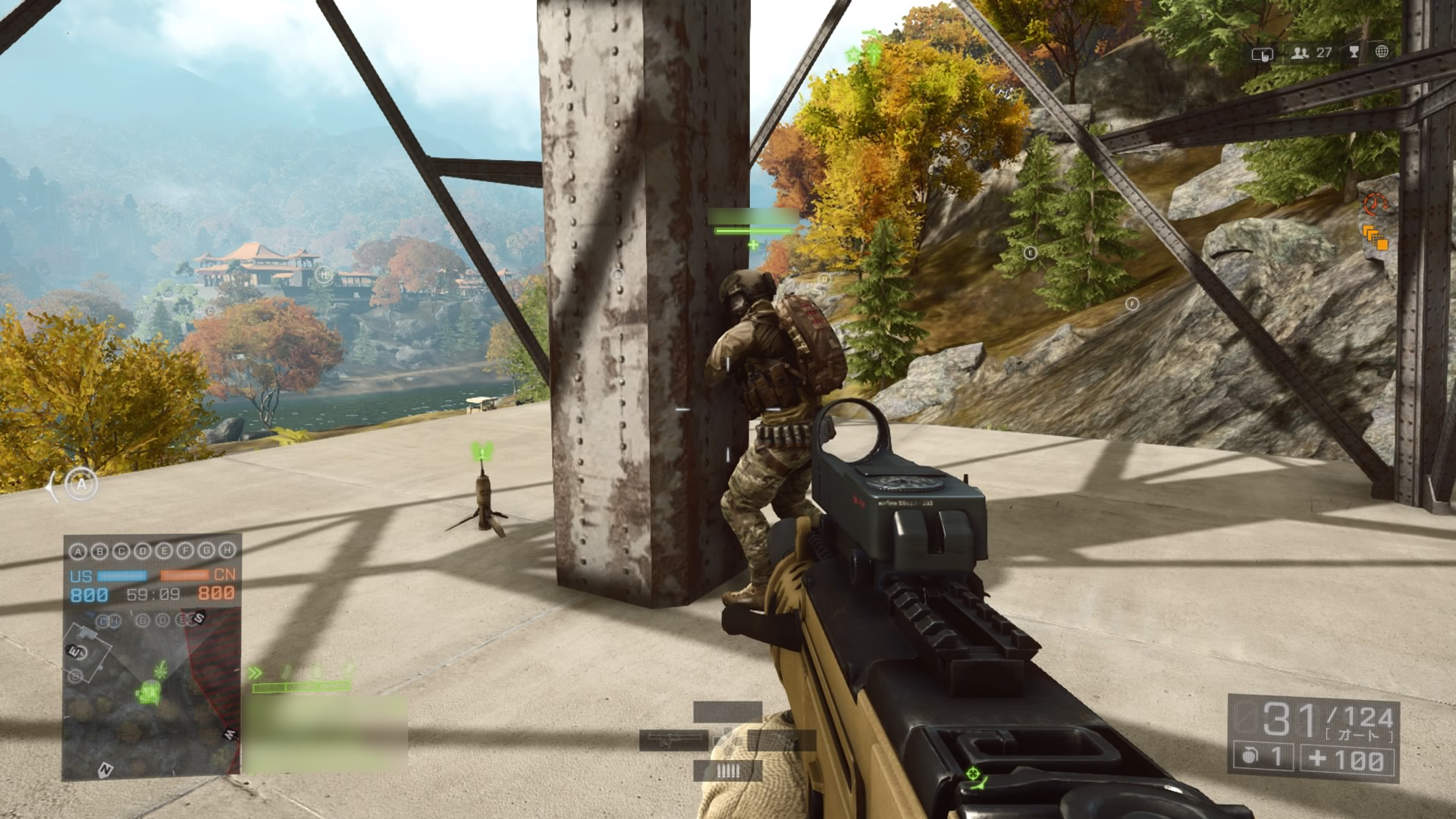 Battlefield 4™_20151225211111