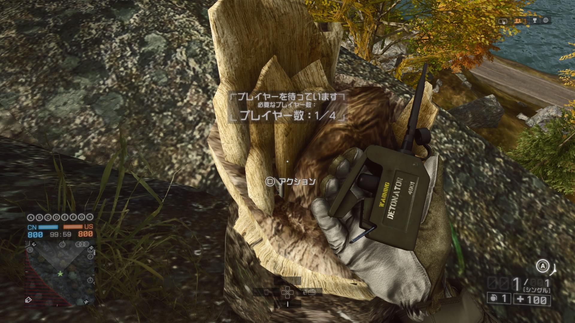 Battlefield 4™_20151225185046
