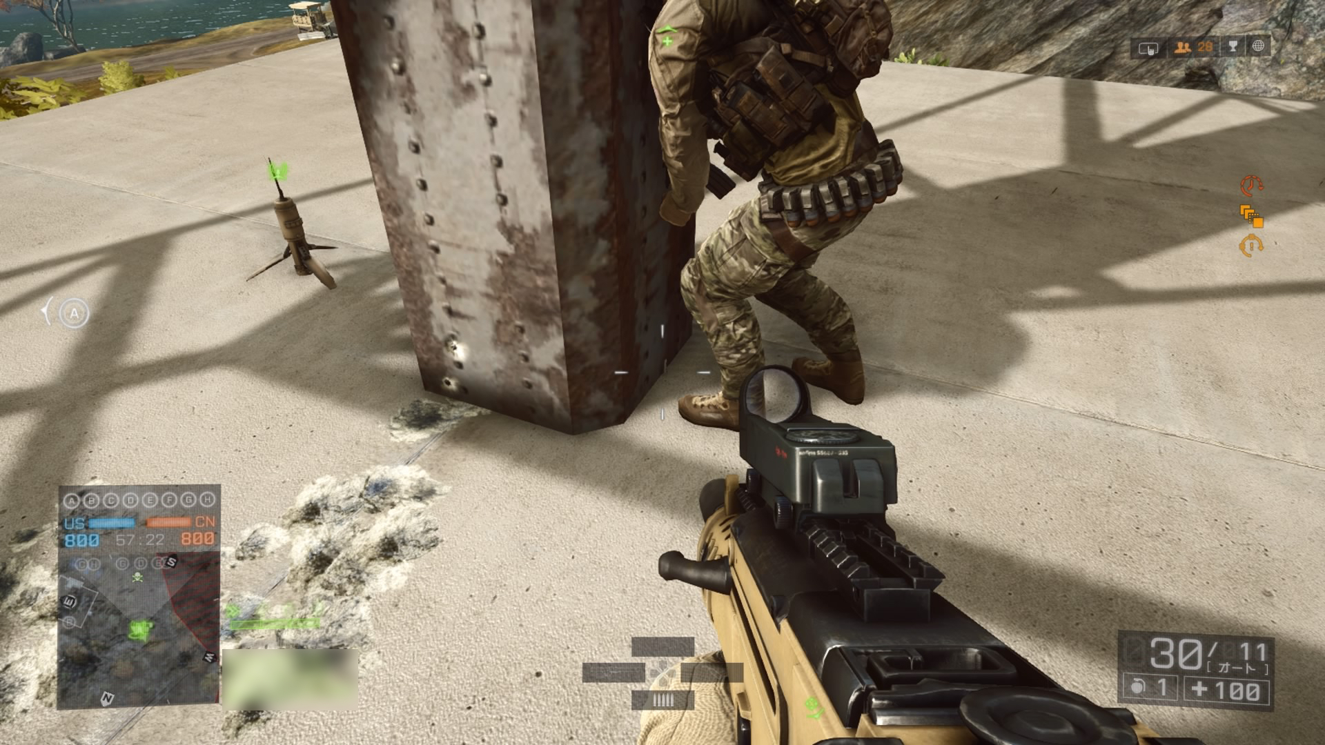 Battlefield 4™_20151225211257