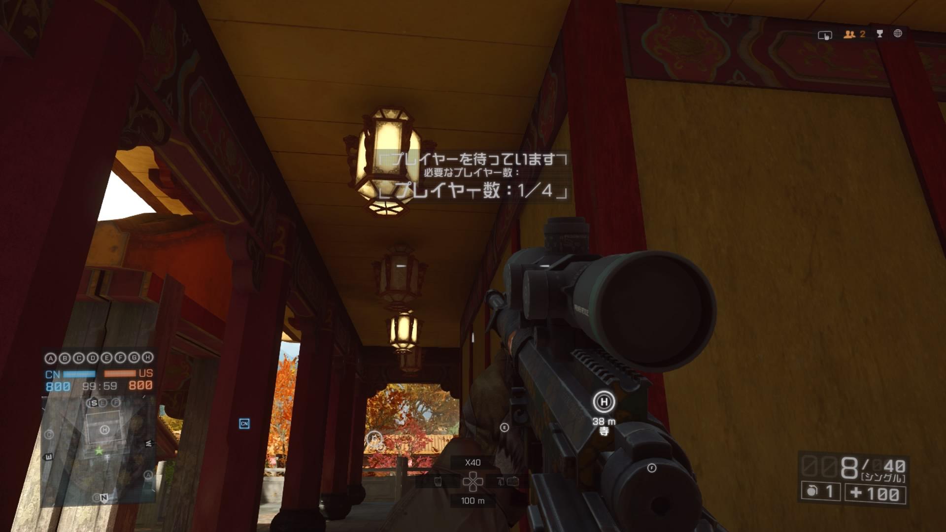 Battlefield 4™_20151225185534