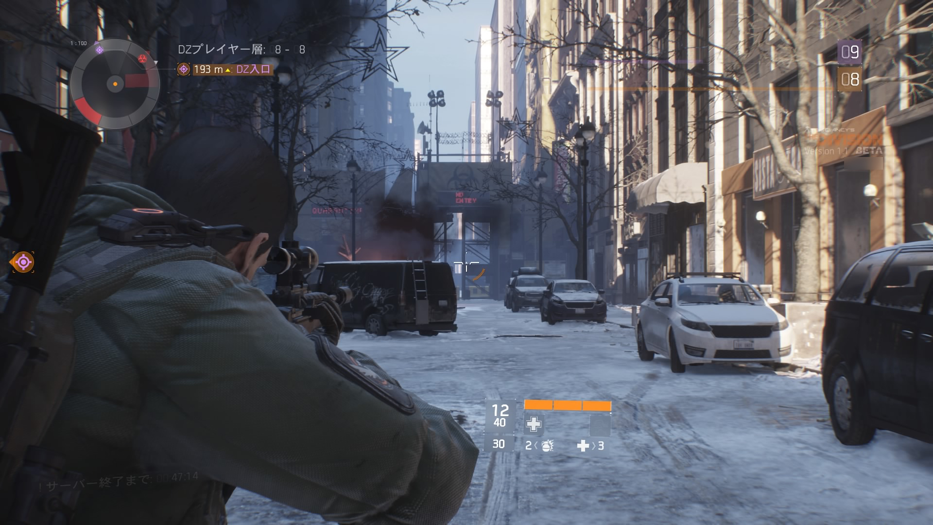 Tom Clancy's The Division™ Beta_20160222203131